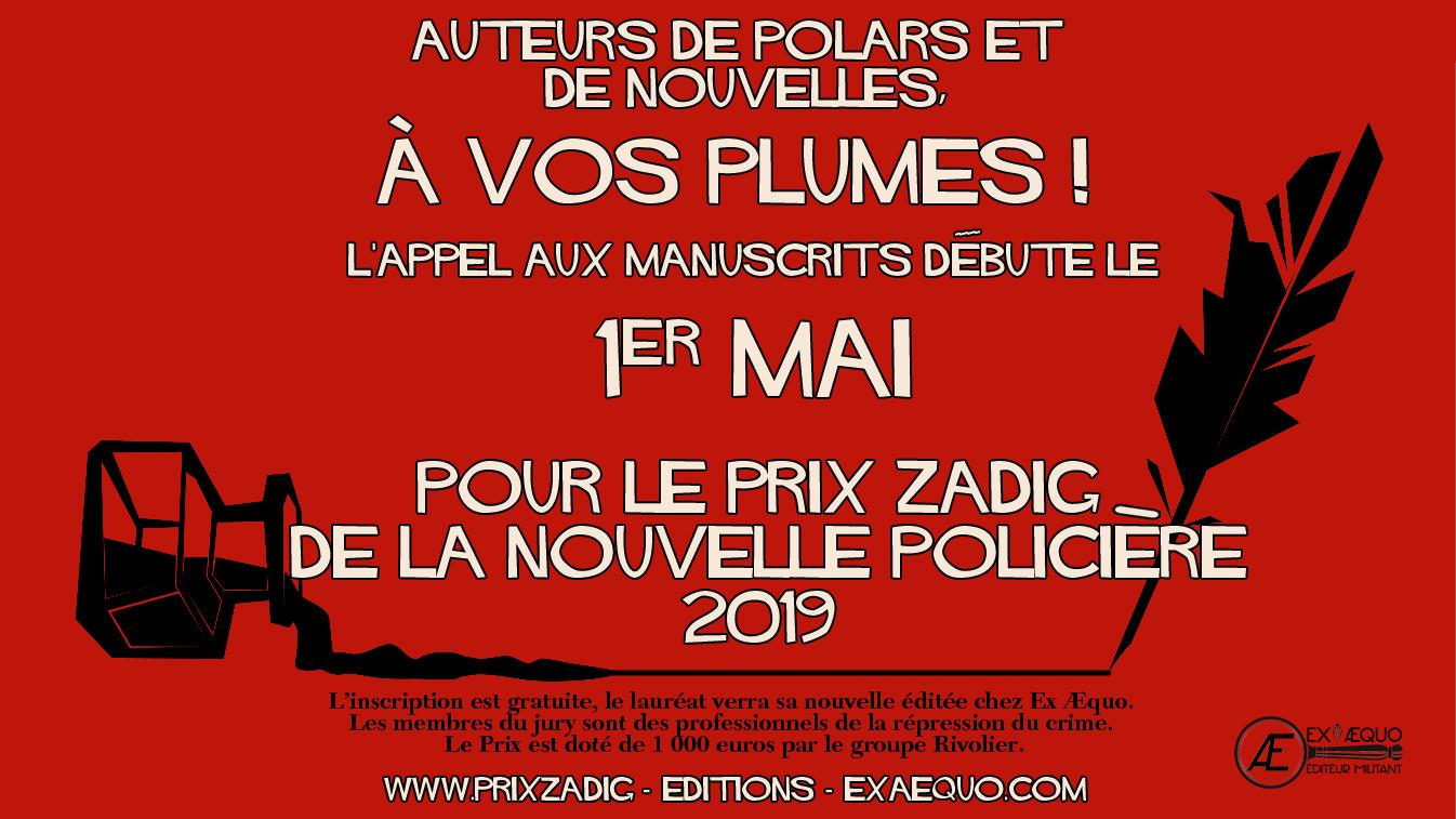 Prix Zadig - seconde édition-Mai-2019